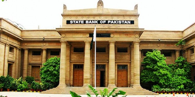 Pakistan's forex reserves reach $10.224b