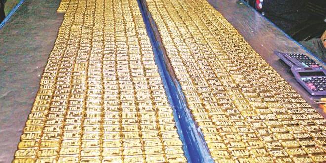 Customs seize 124kg gold bars at Shahjalal airport