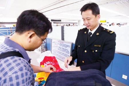Hong Kong Customs seizes 3kg of cannabis buds