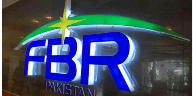 DG MIS re-designated as Member IT at FBR