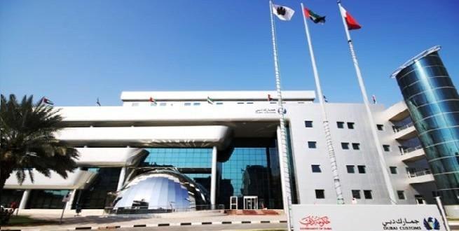 Dubai Customs showcases latest tech achievements in GITEX exhibition 2013