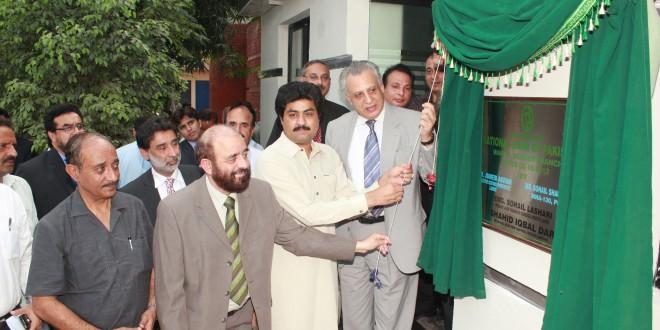 Cooperation between Customs Dept, business community vital for progress: Junaid Akram