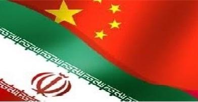 Iran, China to combat smuggling of radioactive, nuclear materials
