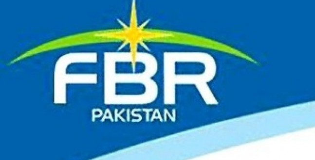 Budget preparation: FBR bars visitors' entry