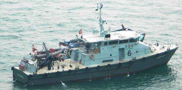 Hong Kong Customs foils smuggling bid through fishing vessel