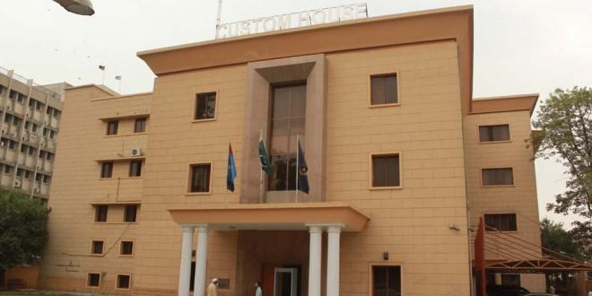 Central region's duty collection shows sluggish growth