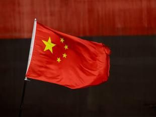 China to adjust some customs duties