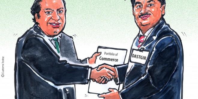 Dastgir given portfolio of Commerce Minister