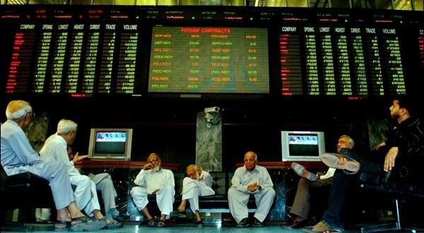 KSE end lower; rupee strengthens