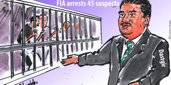 TDAP scam: FIA arrests 45 suspects