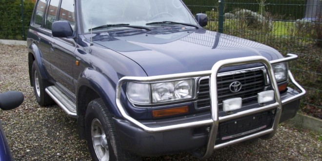 Customs Adjudication declares seizure of Toyota Land Cruiser as legal