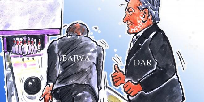 Rs104b short fall: Dar hopeful of achieving revenue target