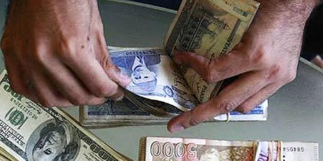 Weekly review: Rupee firms in inter-bank, weakens in open market