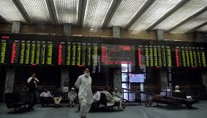 Closing: Karachi stocks show 8.75 points increase on Thursday