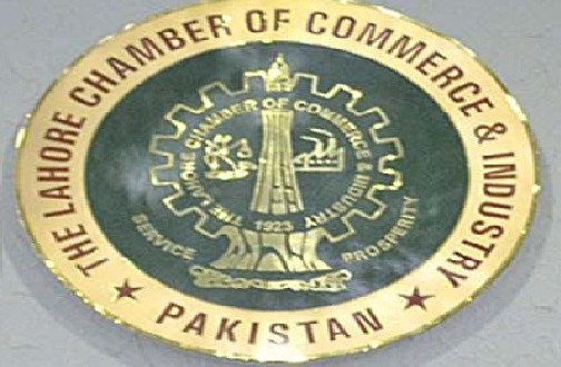 Pak-China economic corridor likely to write new success story: Former SVP LCCI