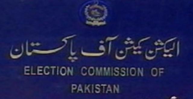 CEC declares 33 'defaulter' MPAs in KPK as nonfunctional