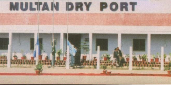 Multan Dry Port collects Rs30776.367m under petroleum development levy