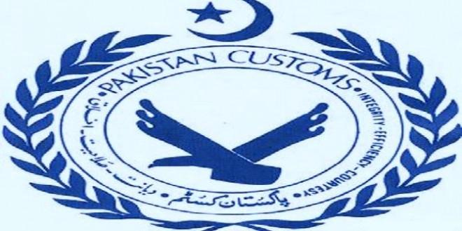 Multan customs seizes smuggled goods worth Rs14.936b