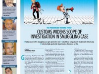 Customs Today E Paper