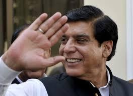 NAB to grab former PM Ashraf on favoring son-in-law