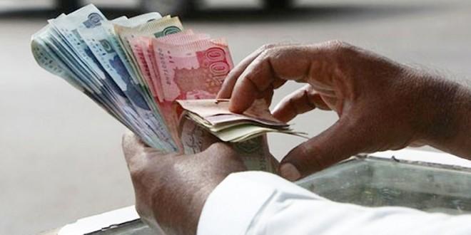 Pak rupee depreciated in interbank