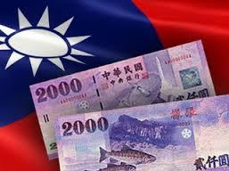 Taiwan reduces Imputation Tax Credit to 50%