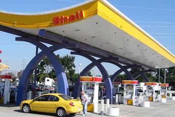 Shell closes Pernis refinery near Rotterdam for maintenance