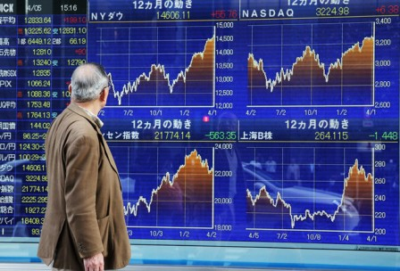 Asian stocks mixed at start, Nikkei 225 surges 0.1pc, Hang Seng slips 0.5%