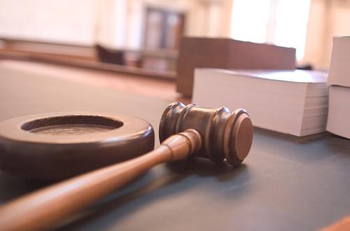 Appellant Tribunal Lahore adjourns case of L&N International