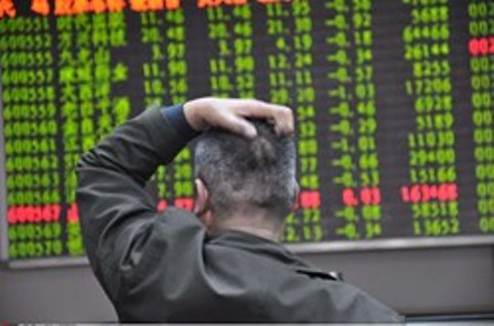 Asian stocks decline ahead of US jobs data rise, Shanghai decreases 1.1pc