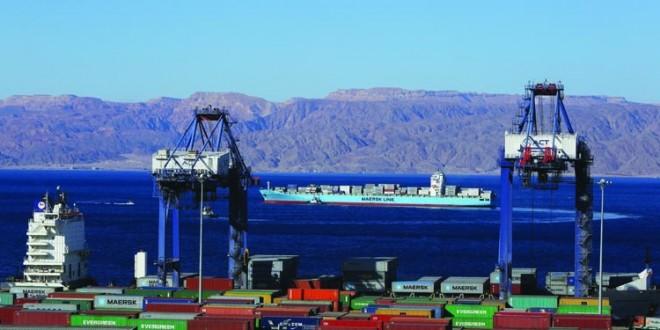 Denmark's Maersk ship releases including 24 members