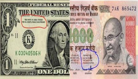 Indian Ru Strengthens By 27 Paisa