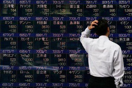 Tokyo stocks end flat, Nikkei 225 slips 0.06pc