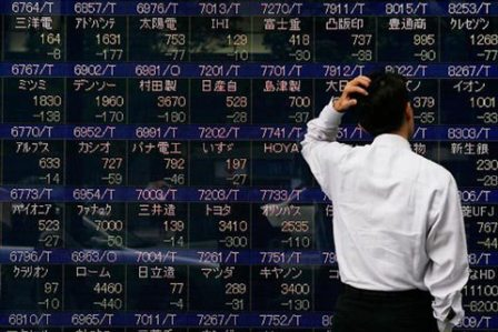 Tokyo stocks start 0.24% lower as US fall, Nikkei 225 drops 45.44pts