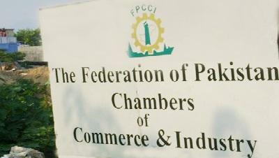 Karim Aziz Malik named Acting President of FPCCI
