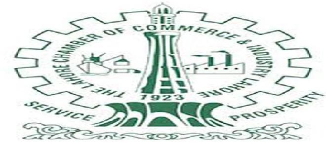 LCCI hails Altaf statement on Kalabagh dam