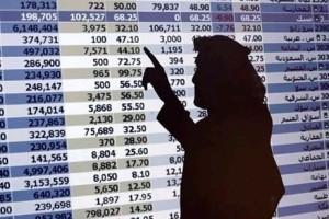 Saudi Tadawul shares down 0.09% to close at $56.23 barrel