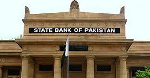 State Bank of Pakistan announces Eid-ul-Fitr holidays