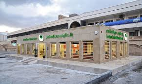 Jordan Islamic Bank profit surge 9% to $16m Q1 0f 2015