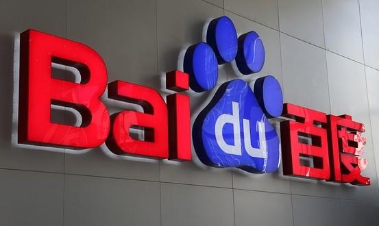 China's Baidu Inc eyes Brazil, Indonesia, India markets