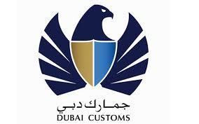 Dubai Customs seizes goods worth Dhs17 mln in 2015