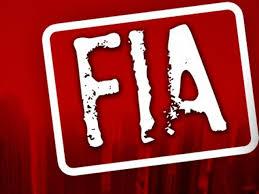 FIA Cybercrime Deputy Director Ch Sarfraz arrests child pornographer in successful raid
