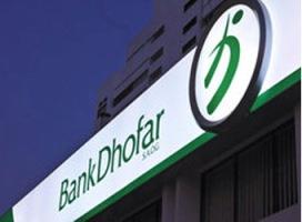 Oman's Bank Dhofar closes $250m three-year loan