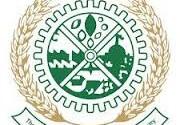 RCCI urge SBP to monitor rupee volatility against US dollar