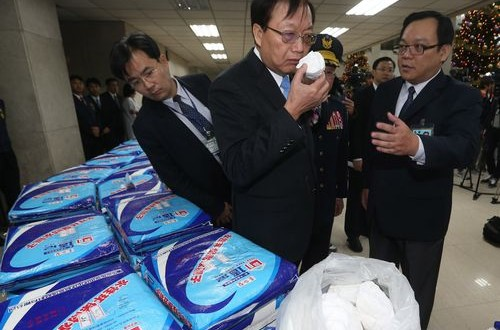 Taiwan police arrest man for smuggling 1,003 kg of chloroephedrine
