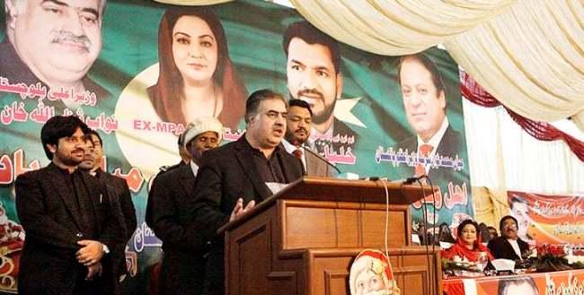 Balochistan govt to establish tax-free industrial zones: CM