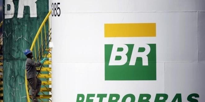 Brazil maintains oil price formula for Petrobras royalties