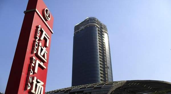 Wanda plans 'substantial' deals as property sales slump