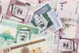 Saudi Arabian Govt to issue $5.3 bln of bonds