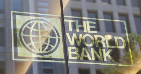 New World Bank loan of $825 million